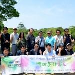 [CT 라이프] 제 3기 카이스트 창조경영 최고경영자과정 일본 워크숍