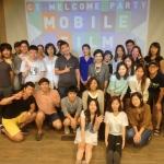 [CT 라이프] 2013 가을학기, 새롭게 시작하는 CT인들과의 만남!