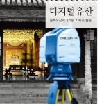 [CT인 따라잡기] 안재홍 선배님