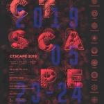 [CT NEWS] 2019 CT SCAPE 이용 가이드