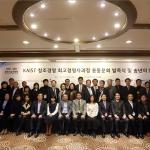 [CT 라이프] 문화기술대학원 창조경영 최고경영자(CEO)과정 수료식 및 총동문회 발족