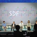 [COVER STORY] 게임 과몰입에 대한 분석과 제언: SDF 2014 DeepDive Session 방문기