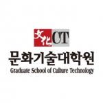 [CT spotlight , CT 인사이드] 학사 부전공 보고서